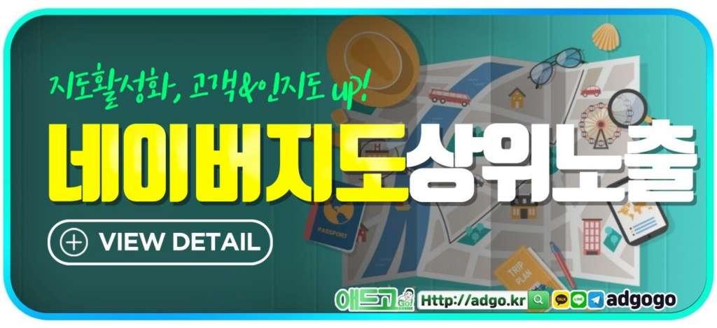 탄산음료광고도메인최적화